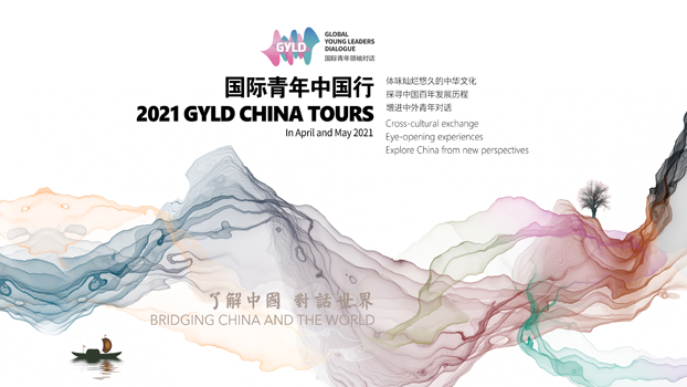 Conclusion of GYLD China Tours' first stop: Guizhou