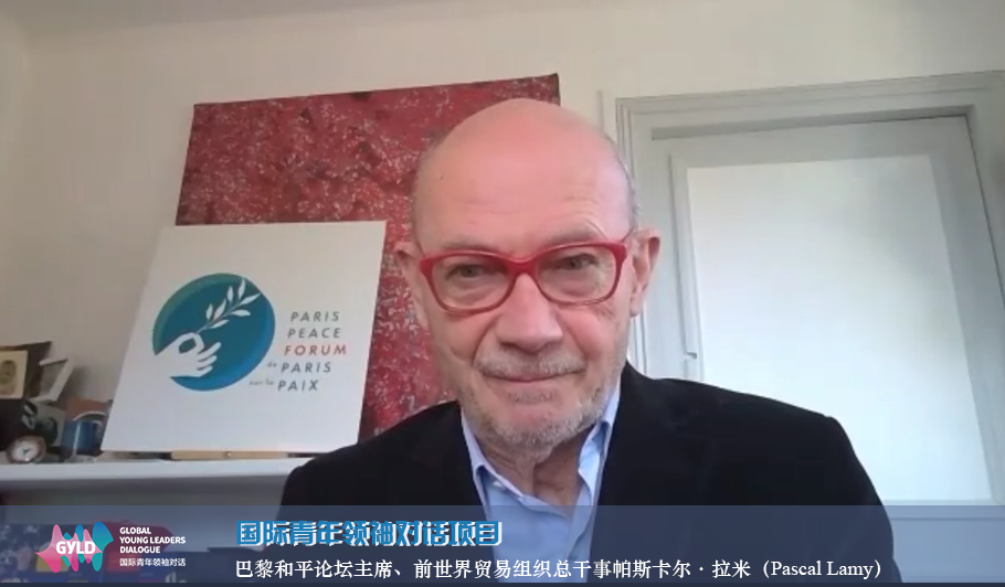 Pascal Lamy speaks at the launch of the Global Young Leaders Dialogue