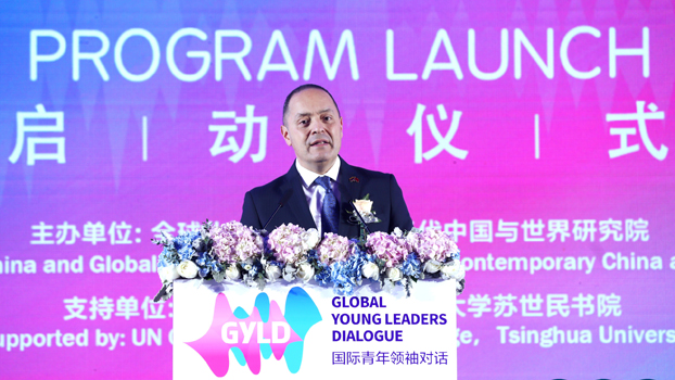 Ambassador of Colombia to China: Young leaders are the present too, and we should rise on the occasion