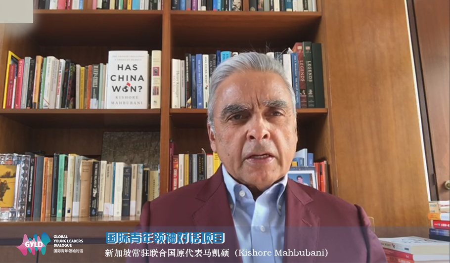 Kishore Mahbubani speaks at the launch of the Global Young Leaders Dialogue
