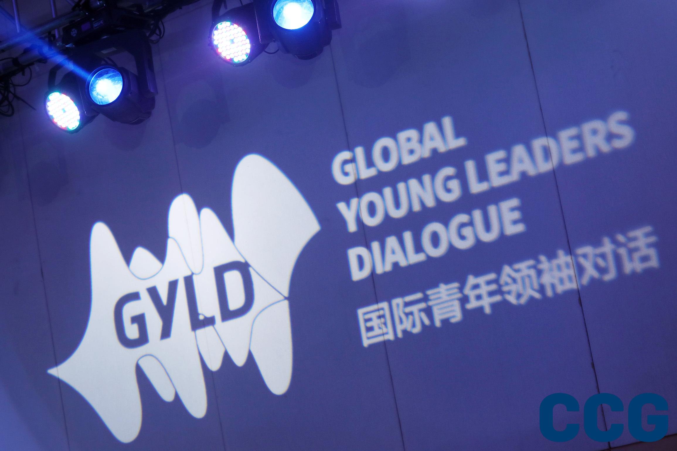"""习近平给""""国际青年领袖对话""""项目外籍青年代表回信"""