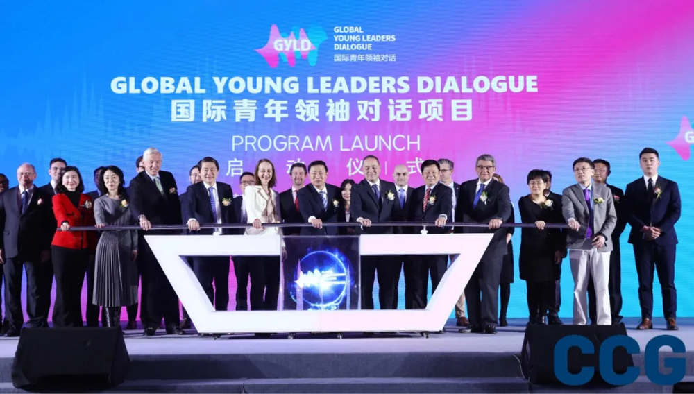 The Global Young Leaders Dialogue Program launches in Beijing