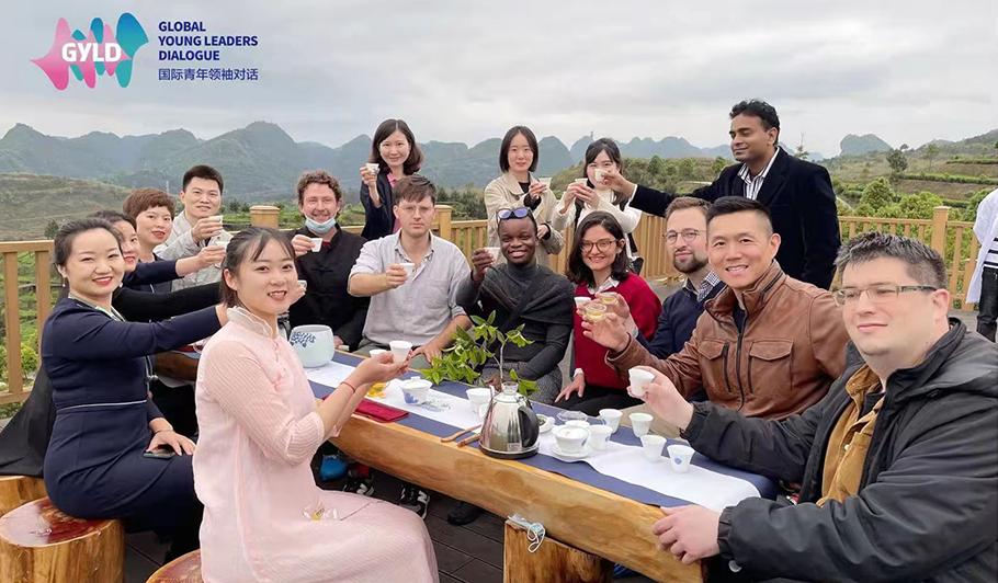 GYLD China Tour – Guizhou: Zunyi City