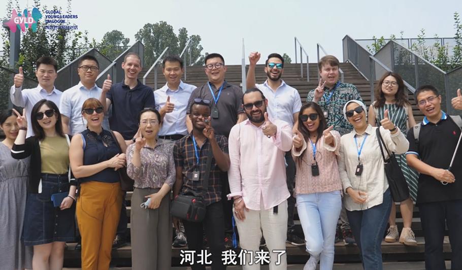国际青年中国行——河北站 | Vlog:在河北,从历史走向未来