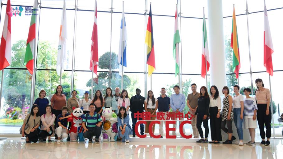 国际青年中国行—四川站 | Vlog 1:在成都 品尝多彩川味