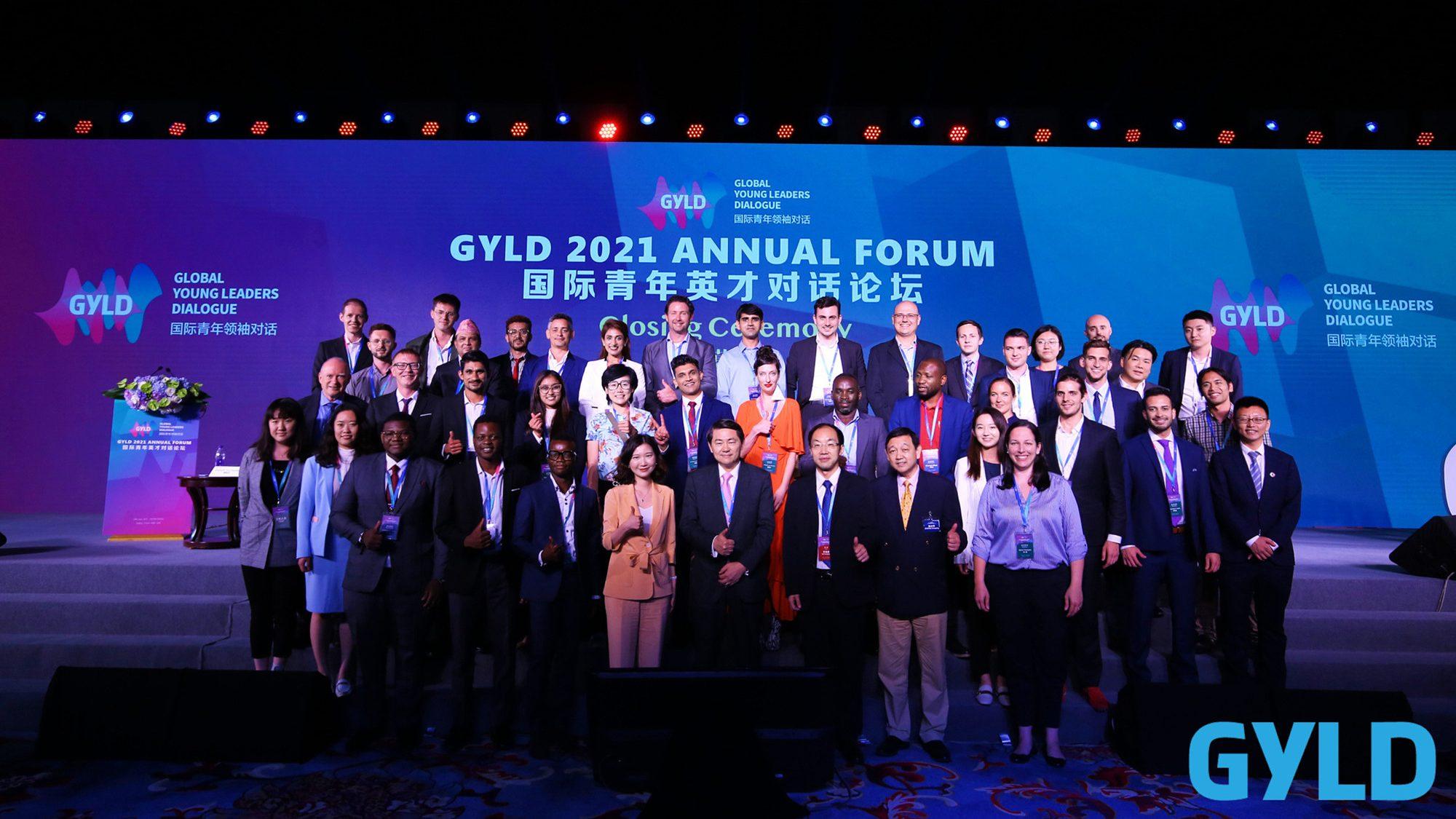 国际青年领袖对话项目年度论坛精彩集锦
