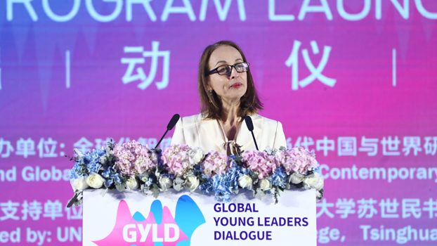 Marielza Oliveira:UNESCO believes in the power of youth to change the world