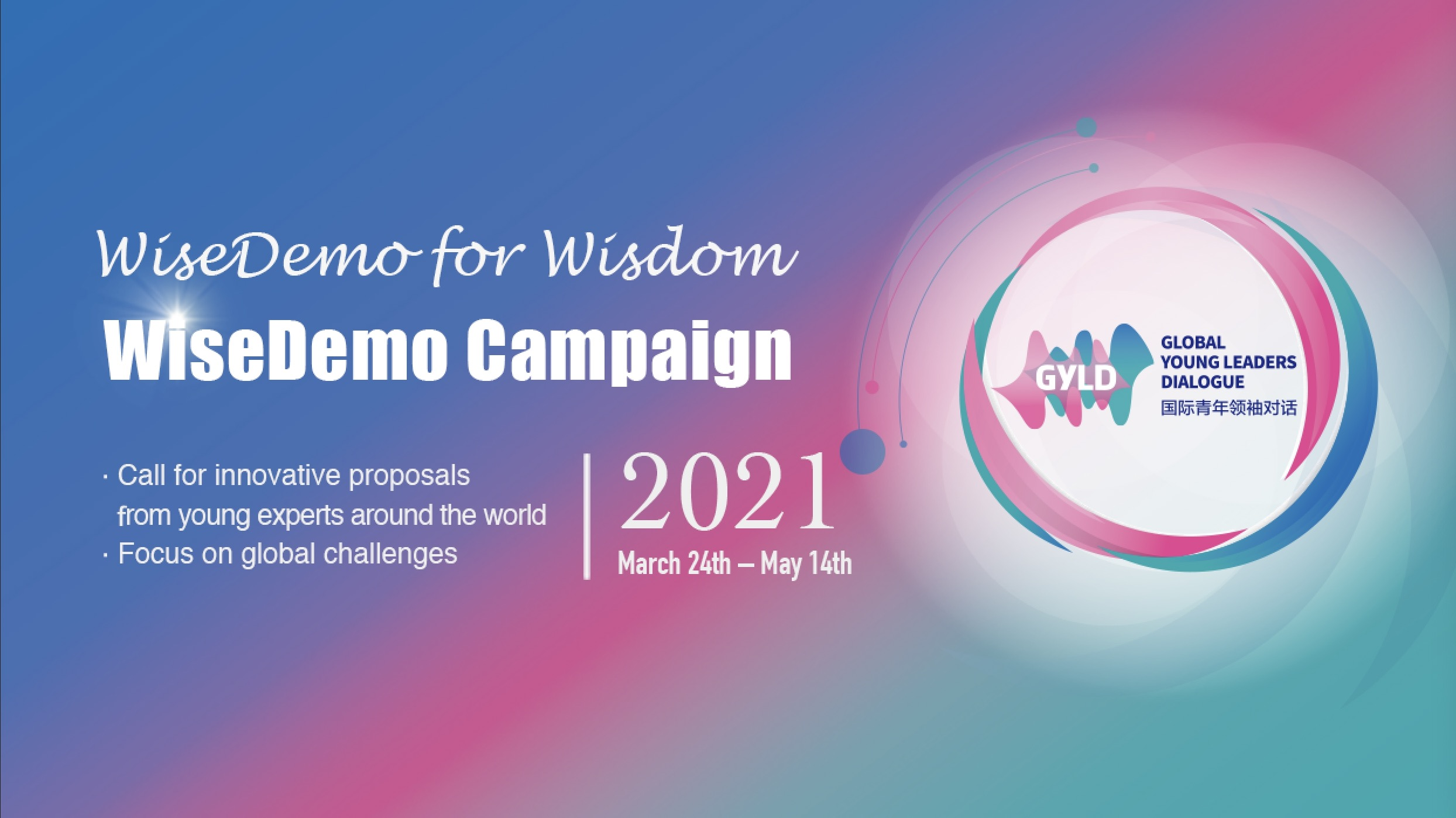 WiseDemo Campaign Launched – Calling for Innovative Proposals from Global Young Experts