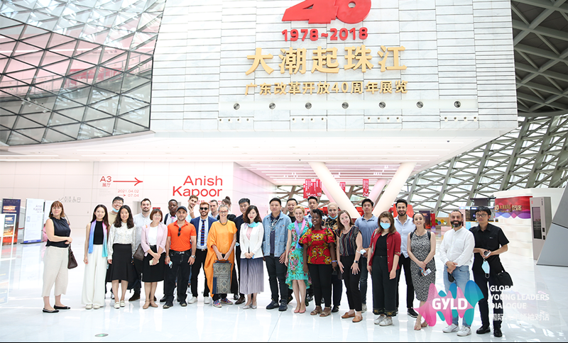 GYLD China Tour – Guangdong: The open and inclusive dynamic city