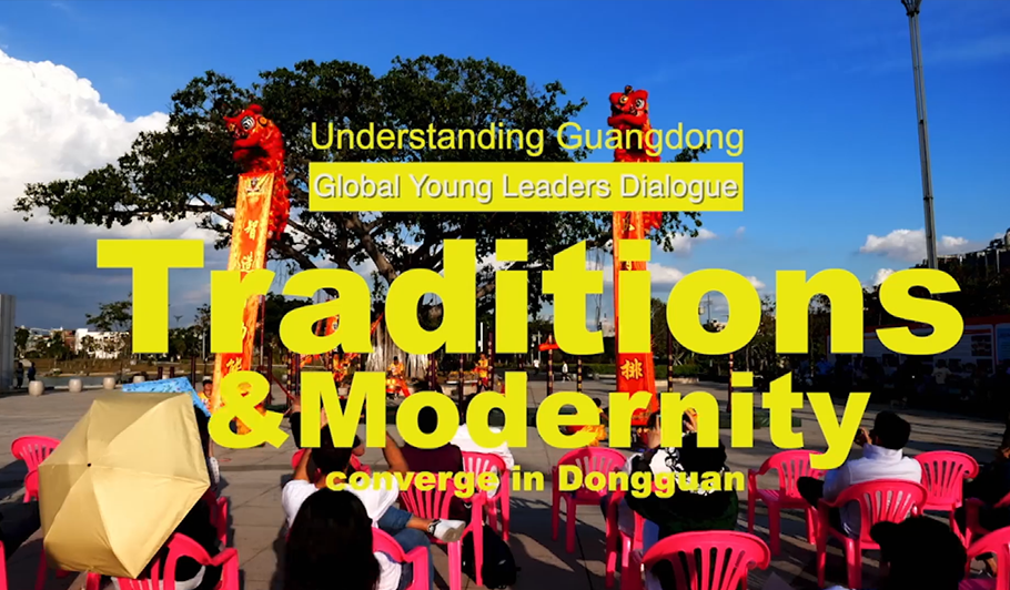 GYLD China Tour's Second Stop-Guangdong   Vlog 3 :Traditions and modernity converge in Dongguan