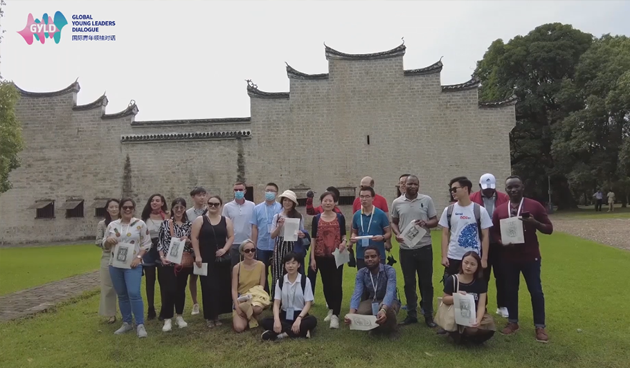 GYLD China Tour Jiangxi – Experiencing new vitality of old revolutionary base