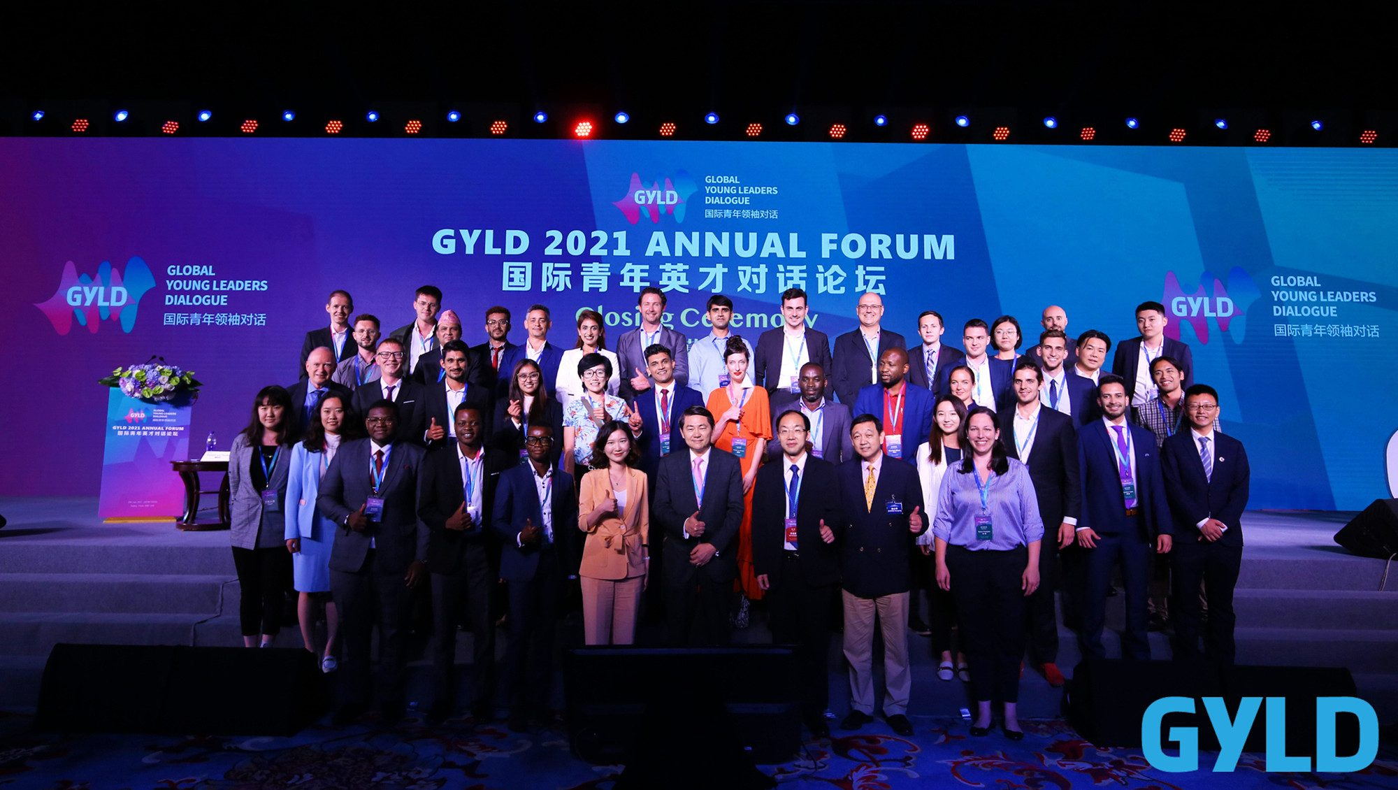 Welcome to GYLD 2021 Annual Forum