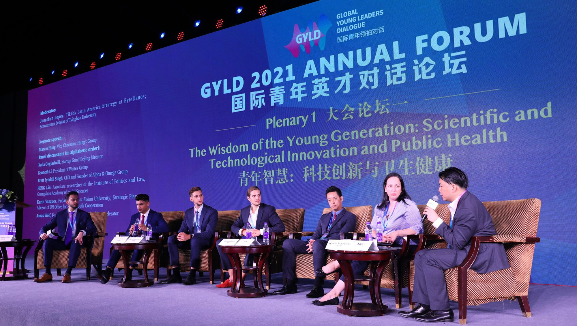 Young people from abroad learn about China at forum