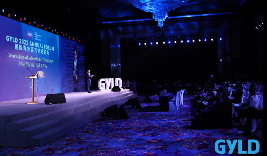 GYLD 2021 Annual Forum | GYLD WiseDemo Campaign Workshop